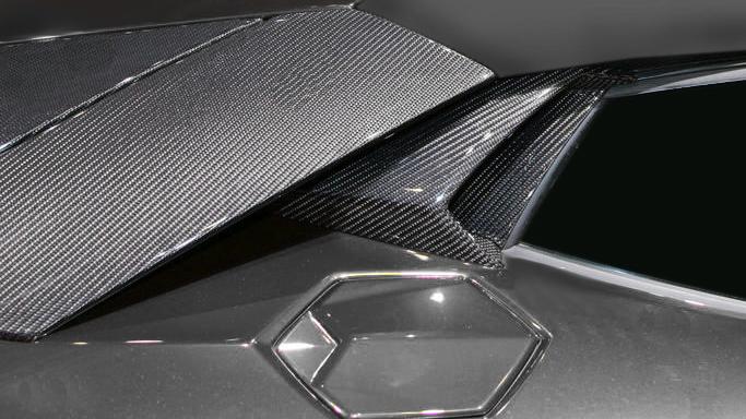 DMC Aventador Carbon Fiber Air Inlets